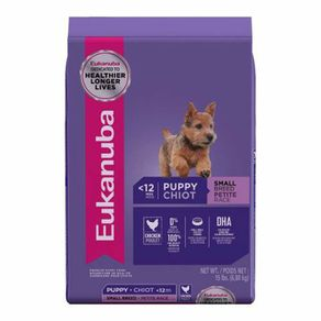 EUKANUBA-PUPPY-SMALL