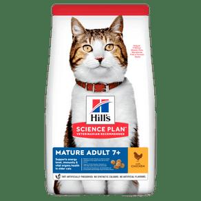 Hills_Feline_Mature